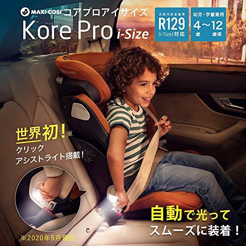 マキシコシ『KoreProi-Size』