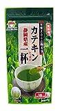 ハラダ製茶 静岡県産 カテキン一杯 40g