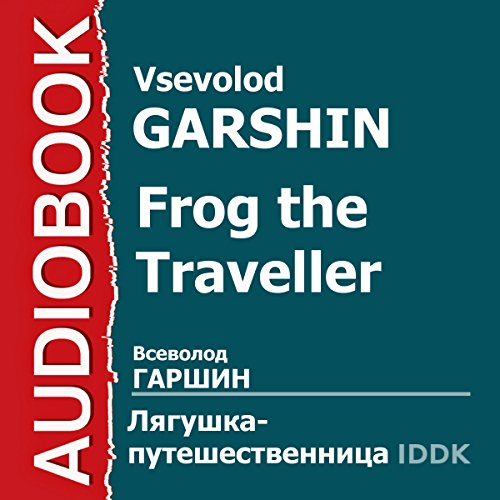 Frog the Traveller [Russian Edition] cover art