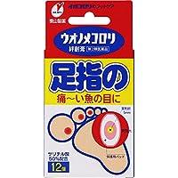 【第2類医薬品】ウオノメコロリ絆創膏足指用 PB 12個