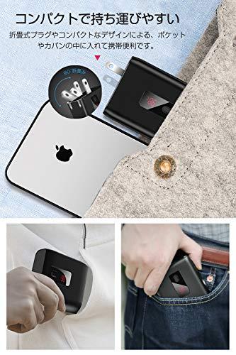【最新版&2in1】USB急速充電器モバイルバッテリー6700mAh大容量ACアダプター折りたたみ式プラグ搭載2USB出力ポート最大5V/2.4A軽量PSE認証済多重保護システムiPhone/iPad/Android各種対応