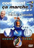 Comment Ca Marche [DVD]
