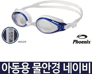 phoenix swimming glasses