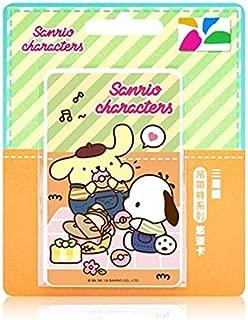 台湾限定 ポムポムプリン ポチャコ 悠遊カード ゆうゆうカード ICカード サンリオ 日本未発売 ピクニック [並行輸入品]