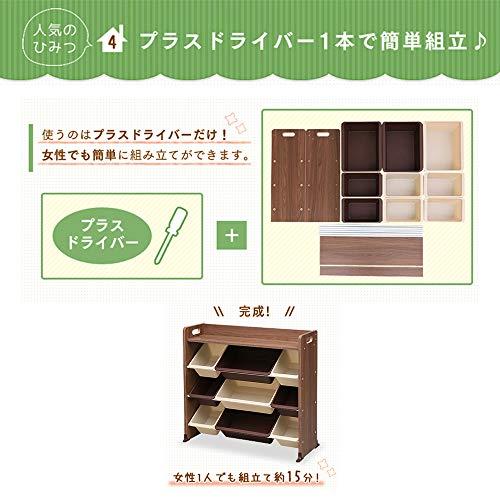 アイリスオーヤマおもちゃ箱天板付きパステル幅86.3×奥行34.8×高さ79.5cmキッズトイハウスラックTKTHR-39