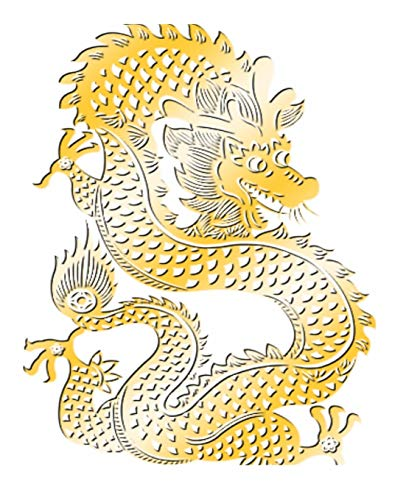 Golden Dragon Chinese Zodiac Symbol School Composition Book 130 Pages: (Notebook, Diary, Blank Book) (Dragon Journals Notebooks Diaries)