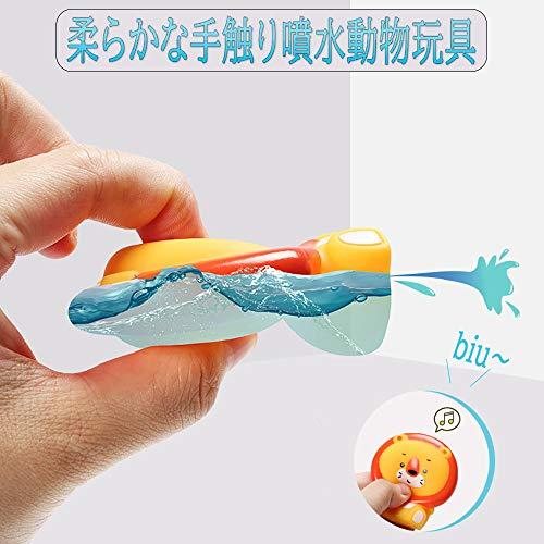 JoyGrow お風呂おもちゃ 水遊びおもちゃ シャワー 動物すくい 漁網2本 お風呂遊び プールトイ 噴水 音出す動物 カエル 象 ウサギ 10点セット カラフル