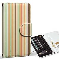 スマコレ ploom TECH プルームテック 専用 レザーケース 手帳型 タバコ ケース カバー 合皮 ケース カバー 収納 プルームケース デザイン 革 チェック・ボーダー ストライプ 模様 005434