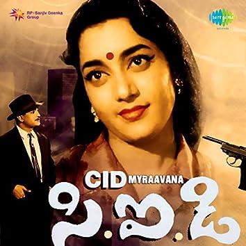 """Endukaiya (From """"CID"""") - Single"""