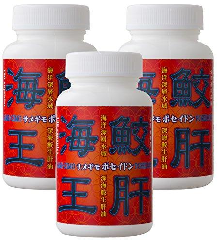 エバーライフ 鮫生肝油 鮫肝海王 サメギモポセイドン 180粒 6本セット