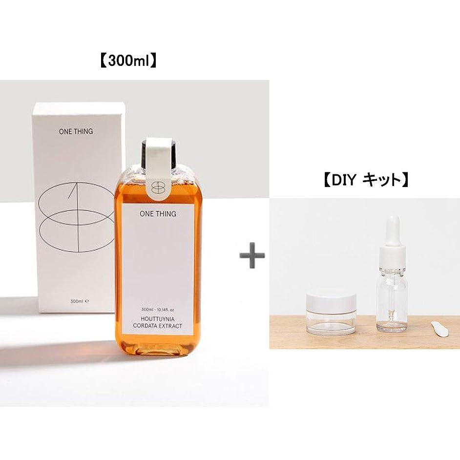 ライブ平らなレジデンス[ウォンシン]ドクダミエキス原液 300ml /トラブル性肌、頭皮ケアに効果的/化粧品に混ぜて使用可能[並行輸入品] (ドクダミ 原液 300ml + DIY 3 Kit)
