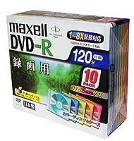 maxell DVD-R 録画用 120分 8倍速 プリンタブル白 5mmケース 10枚 #DR120STPWB.S1P10S