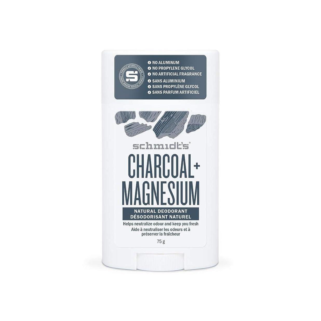 苛性ミキサーぎこちないシュミッツ Schmidt's チャコール + マグネシウム ナチュラル デオドラント 2.65oz [並行輸入]