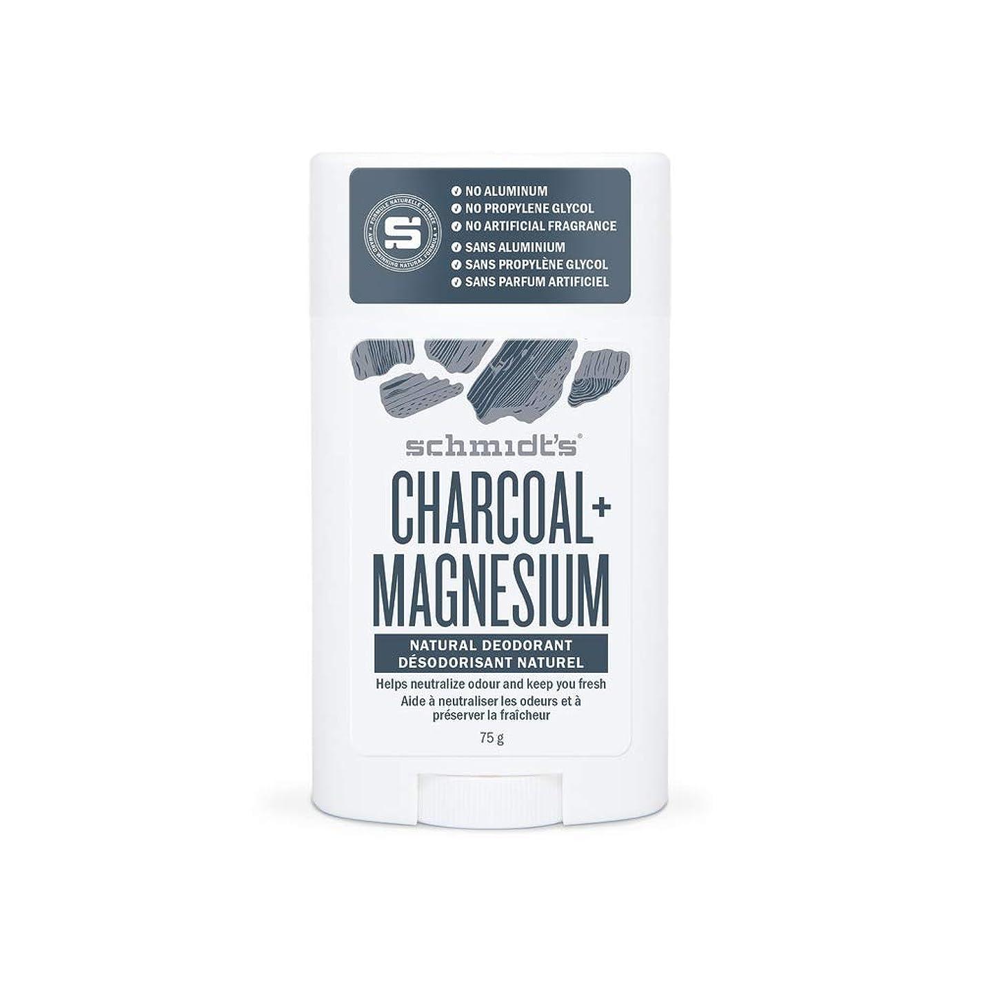 そこ研磨間に合わせシュミッツ Schmidt's チャコール + マグネシウム ナチュラル デオドラント 2.65oz [並行輸入]