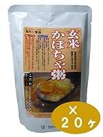 コジマフーズ 玄米かぼちゃ粥<200g>20ヶケース販売品
