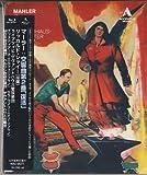 マーラー:交響曲第2番ハ短調「復活」[Blu-ray/ブルーレイ]