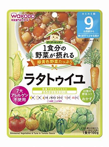 1食分の野菜が摂れるグーグーキッチン ラタトゥイユ×6袋
