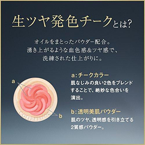 コフレドールチークスマイルアップチークスN02【アウトレット】02シアーピンク