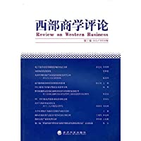 Western Business Review (2010 Vol 3 1)
