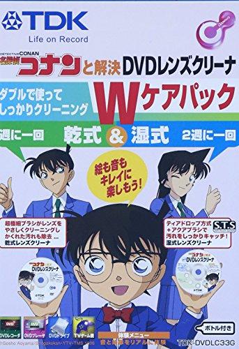 TDK DVDレンズクリーナー TDK-DVDLC33G
