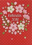 Floral 17-Monats-Kalenderbuch A5 - Kalender 2019: 17 Monate. Von August 2018 bis Dezember 2019