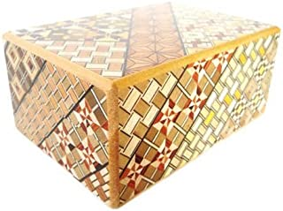 Bene Gifts Japanese Yosegi Puzzle Box 4 Sun 10 Moves