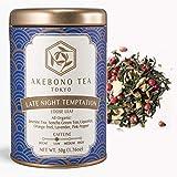 AKEBONO TEA (アケボノティー) レイト ナイト テンプテーション 50g 缶 茶葉 オーガニック 有機 低カフェイン ラベンダー 日本茶 緑茶 国産 煎茶 ハーブティー 紅茶 ブランド 高級 おしゃれ かわいい ギフト