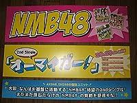 販促看板HD NMB48/オーマイガー 非売
