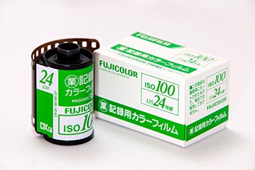 FUJIFILM フジフイルム 業務用フィルム ISO100 24枚 (10本セット) の詳細を見る