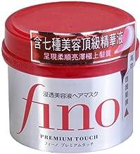 Best shiseido hair mask fino Reviews