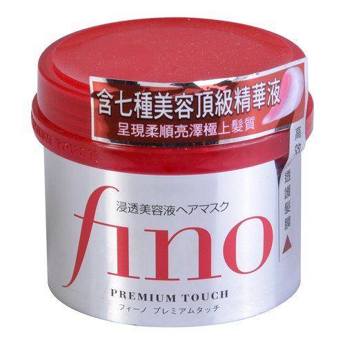 Shiseido Fino Premium Touch Hair Mask, 8.11 Ounce