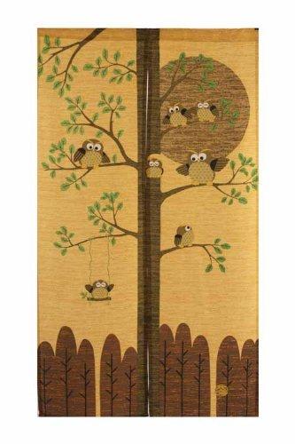 cortina 150 x 150 fabricante Narumi
