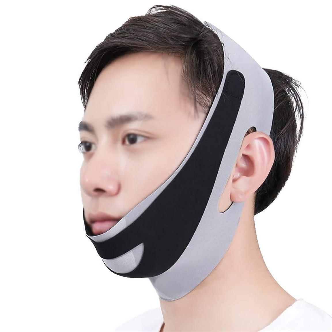 突然の帰る予定顔と首のリフト術後の弾性フェイスマスク小さなV顔アーティファクト薄い顔包帯アーティファクトV顔ぶら下げ耳リフティング引き締め男性の顔アーティファクト