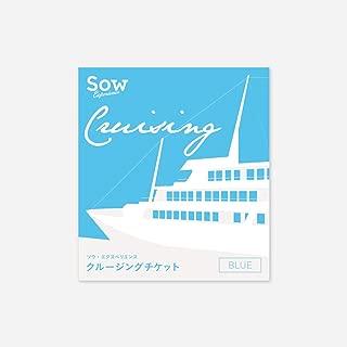 SOW EXPERIENCE(ソウ・エクスペリエンス) 体験型カタログギフト クルージングチケットBLUE