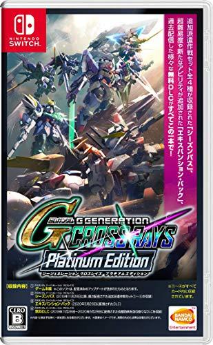SDガンダム ジージェネレーション クロスレイズ プラチナムエディション -Switch