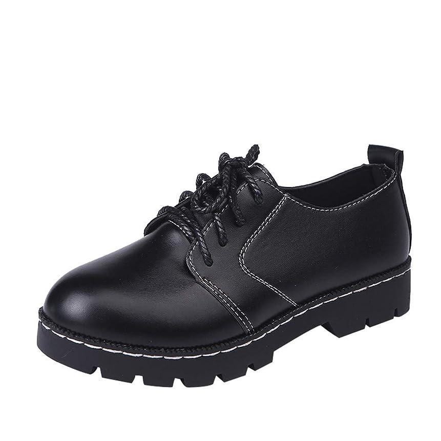 訴える協力ドル[Creazrise Womens Shoes] レディース