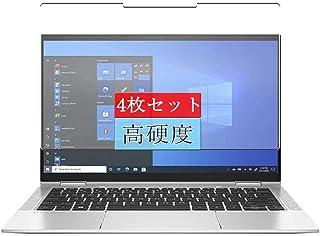 4枚 Sukix フィルム 、 HP EliteBook x360 1030 G8 13.3インチ 向けの 液晶保護フィルム 保護フィルム シート シール(非 ガラスフィルム 強化ガラス ガラス )