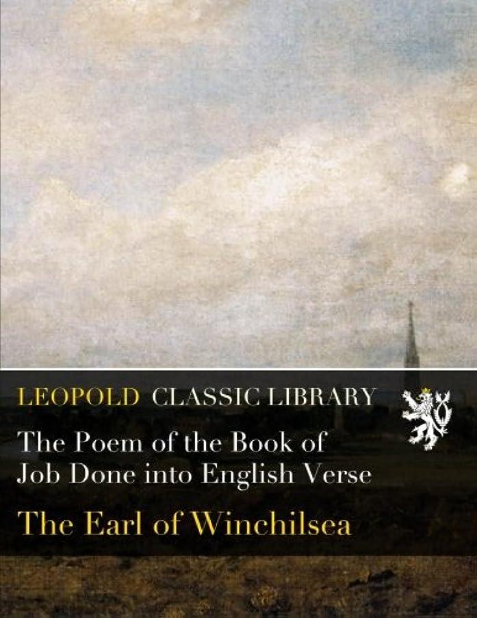 写真を撮るドラムネズミThe Poem of the Book of Job Done into English Verse