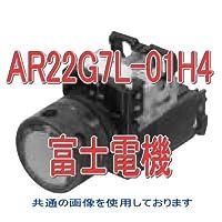 富士電機 AR22G7L-01H4W 丸フレーム穴付フルガード形照光押しボタンスイッチ (白熱) オルタネイト AC110V (1b) (乳白) NN