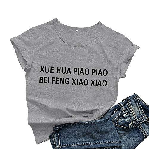 Best Price Nihewoo Women Summer Tops, XUE Hua PIAO PIAO BEI FENG XIAO XIAO Tee T Shirts Short Sleeve...