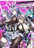 アズールレーン コミックアンソロジー Breaking!! VOL.5
