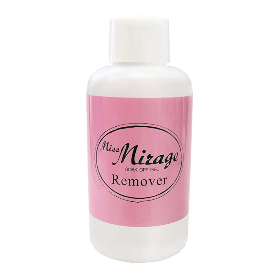 管理者欲求不満不倫Miss Mirage リムーバー 120ml ソークオフ 溶剤
