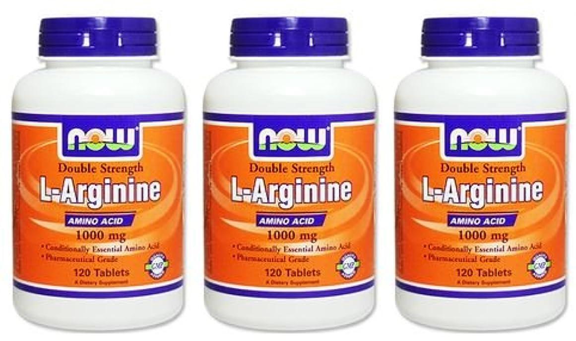 悪魔順番行為【3個セット】 [海外直送品]  Lアルギニン 1000mg(海外直送品) L-Arginine 1000 mg - 120 Tabs