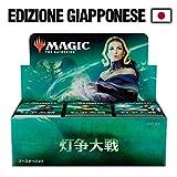 MTG マジック:ザ・ギャザリング 灯争大戦 ブースターパック 日本語版 36パック入り (BOX)