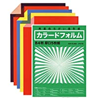 日本色研 カラードフォルム厚口5枚組 B4判