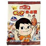 Bu Er Jia Candy 不二家 糖果 系列 (Lollipop Milk Tea + Chocolate 棒棒糖 奶茶+巧克力味, pack of 2)