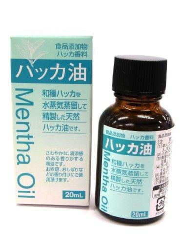 大洋製薬 食品添加物 ハッカ油