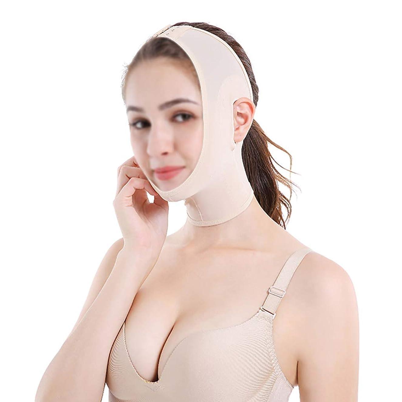 それに応じて前にみすぼらしいGLJJQMY ベルト痩身ベルト薄い顔の包帯の小さいV顔の顔の薄い顔のアーティファクトの薄い顔の固定マスク 顔用整形マスク (Size : L)
