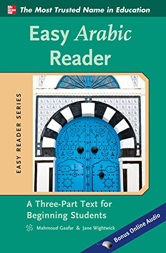 Easy Arabic Reader: A Three-Part Text for Beginning Students (Easy Reader Series)