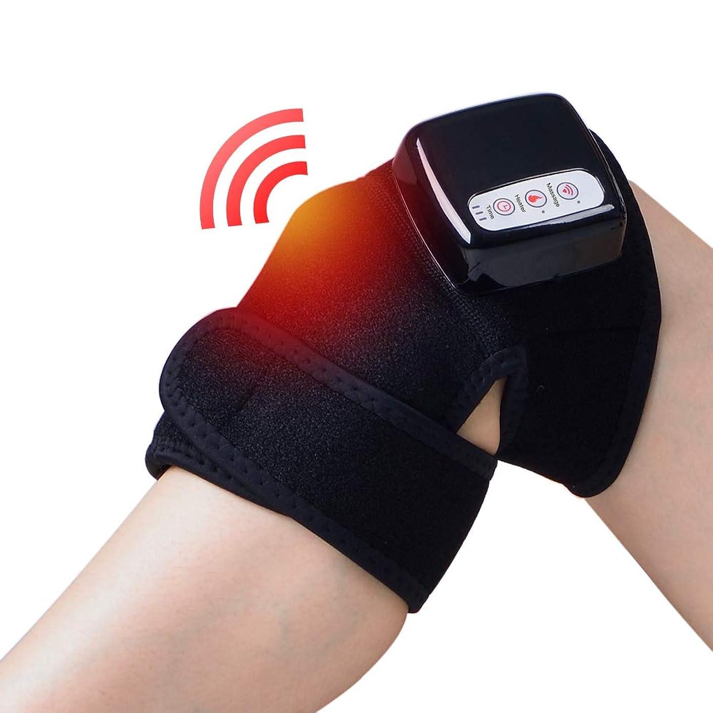 宇宙のできた中国Chuangyue 膝関節加熱マッサージ マッサージ器 フットマッサージャー ひざ マッサージャー 振動 赤外線療法 温熱療法 膝サポーター ストレス解消 膝マット 太もも/腕対応